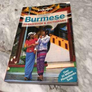 Burmese Phrasebook Dictionary