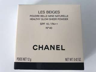 Chanel Les Beiges - Healthy Glow Sheer Powder No. 40