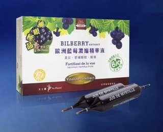 10枝裝 卡士蘭 藍莓精華液 水劑(15ml x 10)