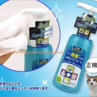 日本獅王寵物潔淨泡泡