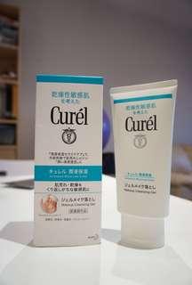 Curel Japan Makeup Cleansing Gel
