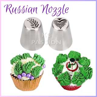 🎂 BIG RUSSIAN NOZZLE PIPING PASTRY TIPS [Holy Leaf • Pine Tree • Christmas Tree]