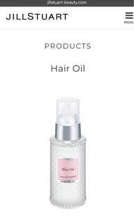 Jill stuart hair oil