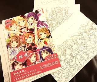 [INSTOCK] Love Live Colouring sheets x10