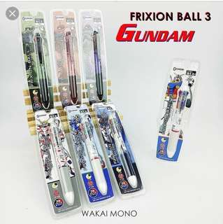 Pilot Japan Gundam Frixion 3 in 1 multi pen