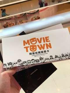 [UO] 包平郵 MCL Movie Town 8折 限量收藏卡
