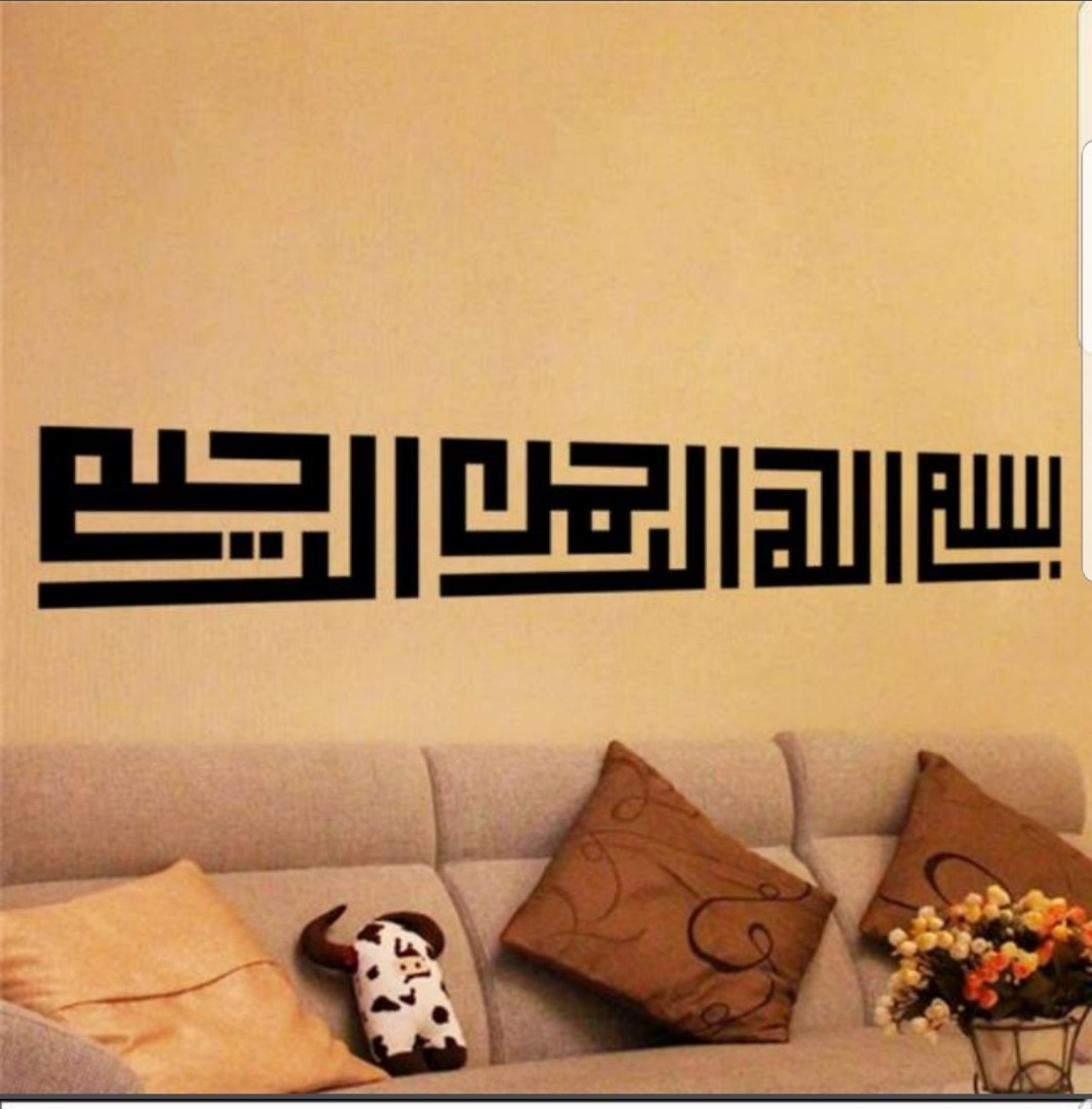 Beautiful Arabic Wall Decal, Design & Craft, Art & Prints on Carousell