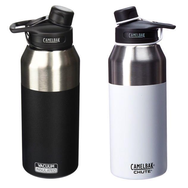 CamelBak® Chute™ Vacuum Insulated Stainless 40 oz bottle | Jet or White
