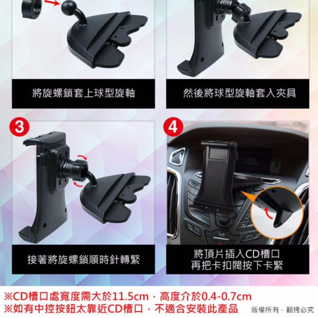 豐原專區→GH087 汽車CD槽專用 手機/平板車架