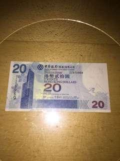 全新直版+䃼版ZZ970969 中銀2007年20元紙鈔