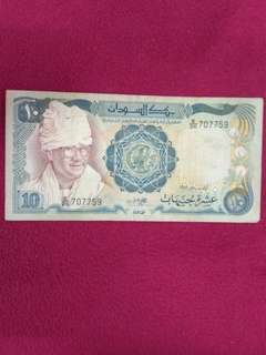 Sudan 10 sudanese pounds 1981 issue