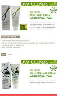 3W Clinic Collagen, Olive n Snail hand cream