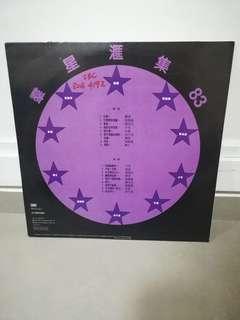 黑胶唱片 Vinyl Lp Record