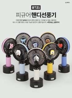 [PO] BT21 Portable Handy Fan