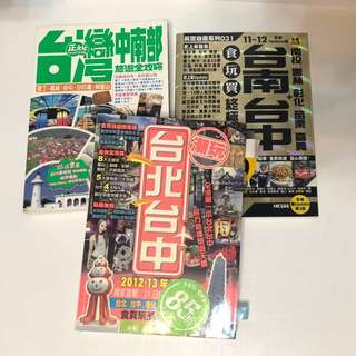長空自遊 旅遊王 正文社 台北台中台南 東京 首爾 上海 自由行旅遊書 有地圖