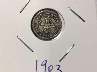 香港5仙 1903年