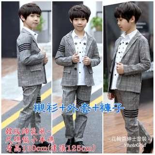 🚚 (西裝三件套:襯衫+外套+褲子)兒童套裝男童西服三件套韓版西裝禮服英倫格子套裝純棉中大兒童裝