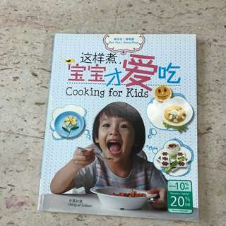 Cooking for Kids by Ben Yeo