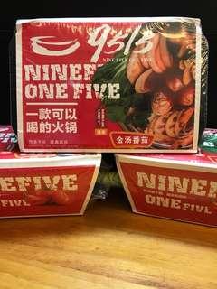 9515懶人火鍋蕃茄味🍅