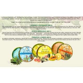 Aromacology Body Scrub 100g