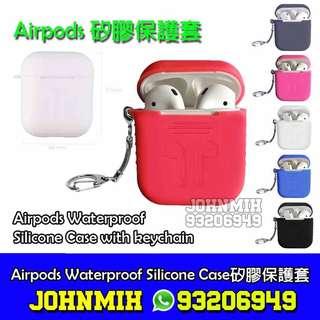 買二送一 Airpods Case Waterproof Silicon Case with key chain 蘋果無線藍芽耳機 保護套 連鏈扣