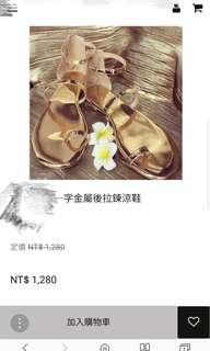 一字線金色後拉鏈涼鞋