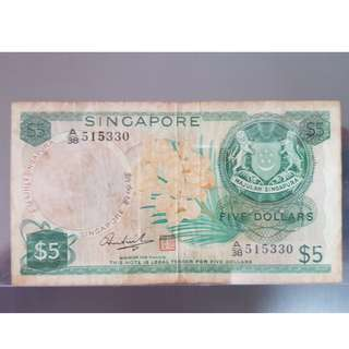 Singapore Orchid $5 HSS With Seal