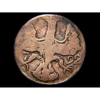 1792年(德國)阿森城(Aachen)大鷹城徽12凱勒老銅幣(統一前)