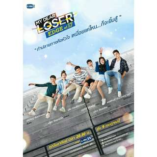 DVD Drama Thailand My Dear Loser The Series Edge of 17 Thai Movie Film Kaset Roman Romance School Teenager Remaja