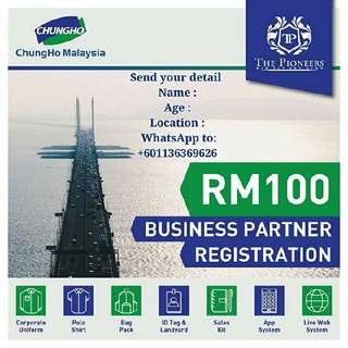 Business Partner Wanted