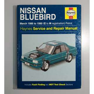 Nissan Bluebird (U12) (1986-1990) Haynes Service and Repair Manual