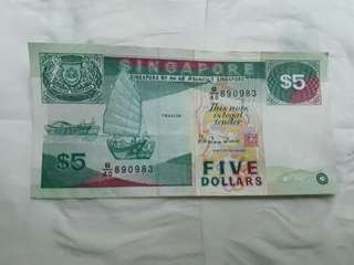 Singapore 5 dollar Notes lucky number