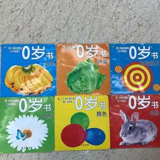 Baby books bundle set 4
