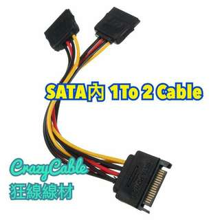 Says 內 1To 2 Cable