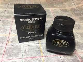 日本Platinum白金牌Carbon Ink墨黑色