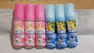 Xiong Bao Bei (熊宝贝) Snuggle Fabric Spray