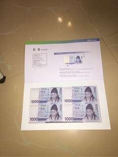 全新 韓國 韓元 Won w1000 4連張 AA 字軌