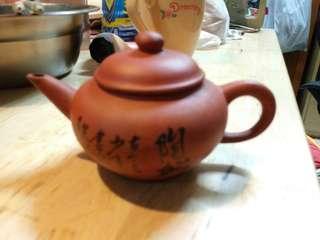 紫砂茶壼連杯四只