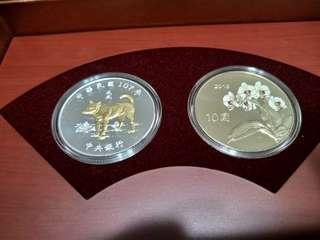 中華民國107年狗年1安士紀念銀幣