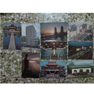 Vintage Taiwan Postcards