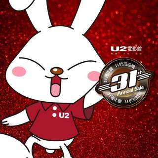 🚚 U2 電影票