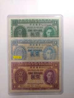香港政府一元( 壹圓 ) 秒殺價  1937年- 1952年男皇 (適合新手) (極具收藏價值 回憶 珍藏 升值 買少見少)VF 品相
