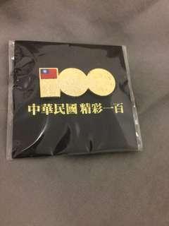 🚚 錯過再等100年!稀有限量100年紀念胸章