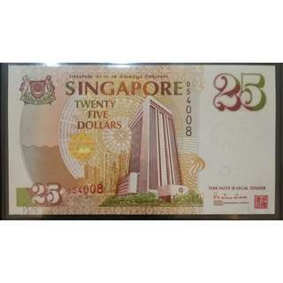 Singapore 25th Anniversary of the MAS $25 Commemorative Note
