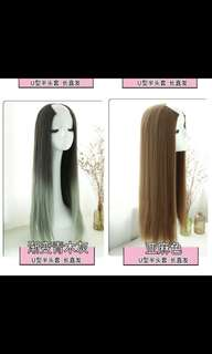 (NO INSTOCKS!) Preorder korean U shape wig clip on hair extension * waiting time 15 days after payment is made *pm to order