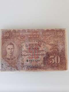 antik duit lama & syiling & mcm2 lagi