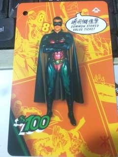 Batman 蝙蝠俠 地鐵紀念車票 羅賓