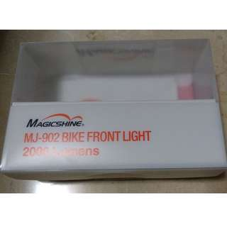 Magic Shine MJ-902 (2000 Lumens)