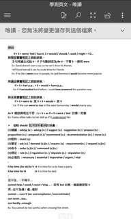 🚚 學測/指考/警專/統測 英文
