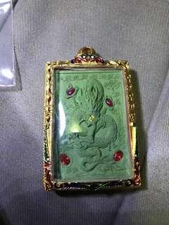 Kruba krissana dragon amulet with kk yant